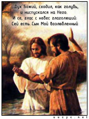 http://scards.ru/cards/baptism/bapt_blur1.jpg