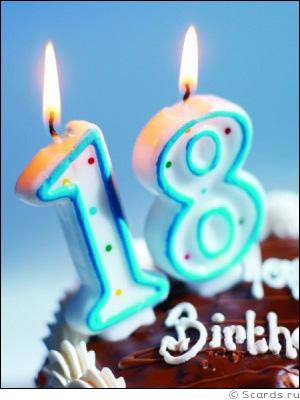 Короткое поздравление с днем рождения мальчику не