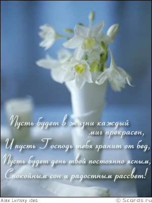 http://scards.ru/cards/bday/let.jpg