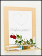 Утреннее приветствие возлюбленных было написано на стекле зеркала и украшено розой.