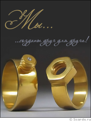 http://scards.ru/cards/wedding/rings/ring.jpg